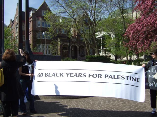 UW-Madison demonstration on the 60th birthday of Israel