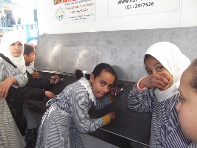 Rafah Prep School Water Filter