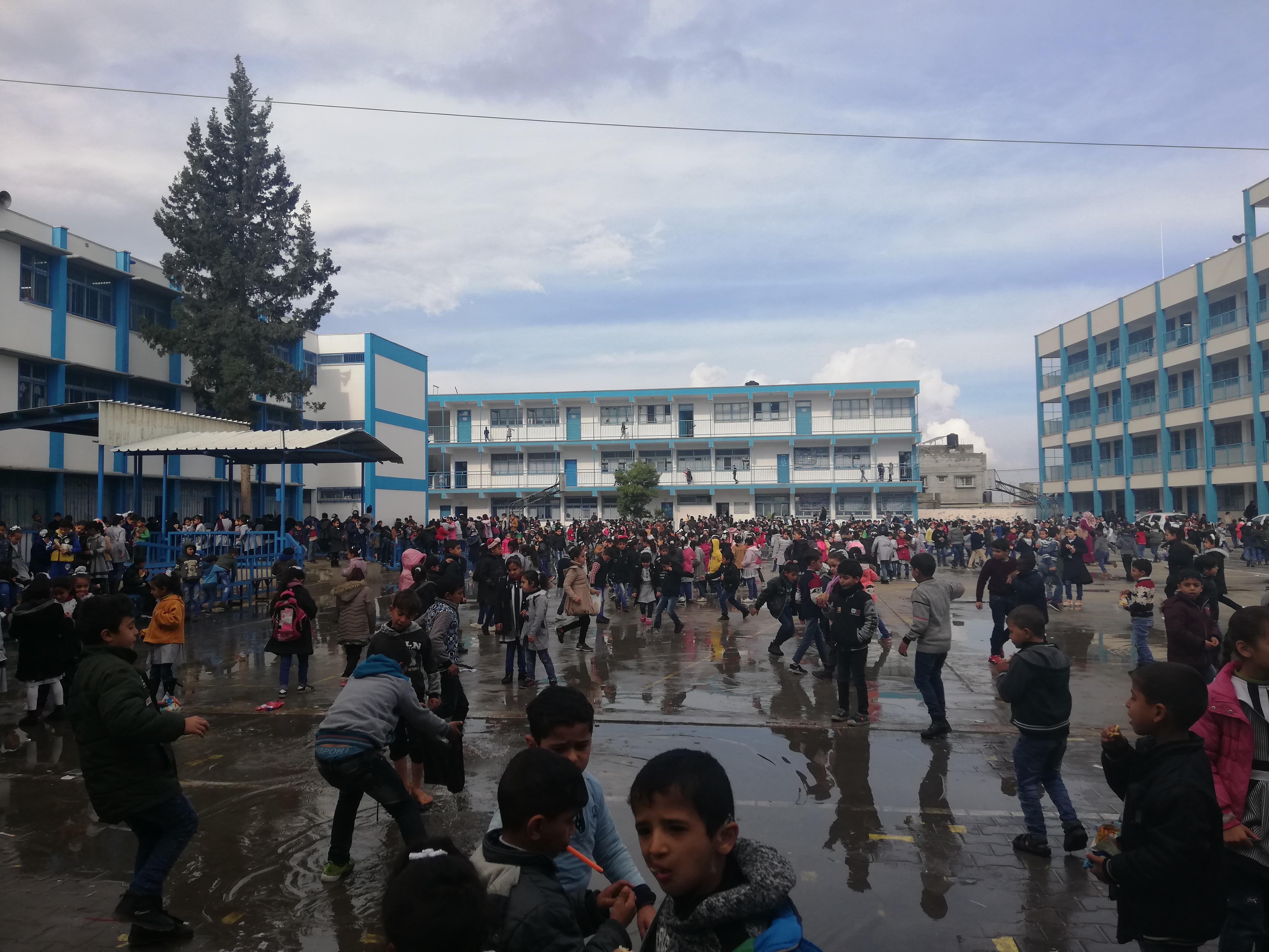 School Yard 1