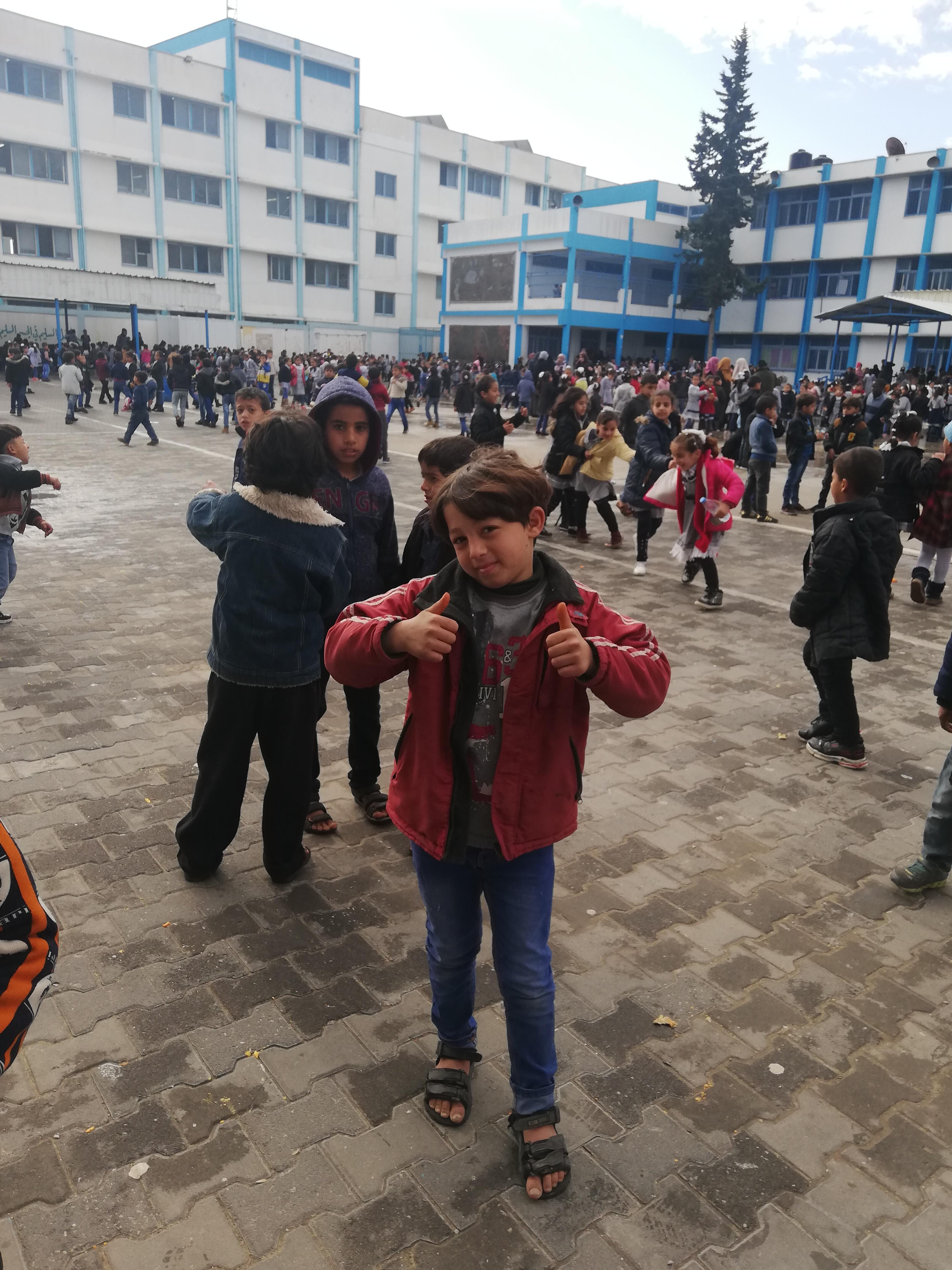 School Yard 2